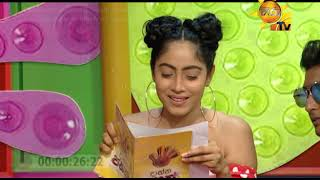 Hiru TV | Danna 5K Season 2 | EP 129 | 2019-10-20 Thumbnail