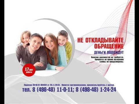 Стоматологическая клиника АЛЕКС г.Жуковский