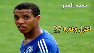 لاعبين سعوديين اختفوا من الملاعب بسرعه بعد ماتألقوا بشكل لافت | الجزء الثالث