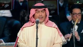 Mohammed Abdo ... Allah Maak | محمد عبده ... الله معك - حفل دار الاوبرا المصرية 2016