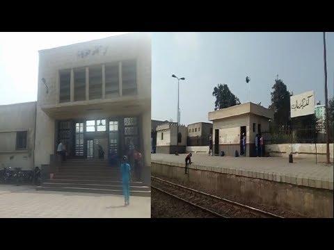 الوطن المصرية:الوطن فى موقع أول حادث قطار شهدته مصر قبل ١٦٠ عاماً