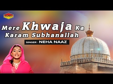 Mere Khwaja Ka Karam Subhanallah | Neha Naaz New Qawwali 2016 | | Sonic Islamic