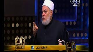 #والله_أعلم   الحلقة الكاملة 12 ديسمبر 2015   حقيقة الخلاف بين السنة والشيعة