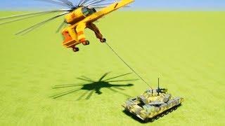 Сможет ли Вертолет Поднять Танк - Brick Rigs