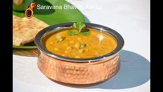 Hotel Saravana Bhavan Style Chana Kurma || Vella Kadala Kuruma || Best for Poori & Chapathi| Ep:456