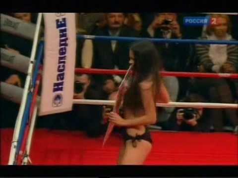 Видео порноженщины бъются на ринге