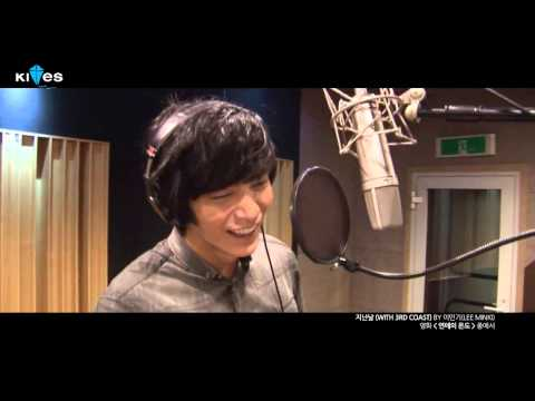 [Vietsub + Kara] Degree Of Love - Lee Min Ki (3rd Coast Ost)