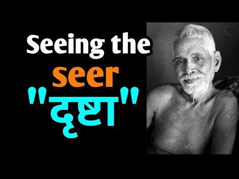 14.Ramana in Hindi ||  || Seeing the seer || Ashish Shukla from Deep Knowledge