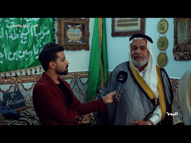 نشأة الحركة الصوفية وتاريخها في العراق