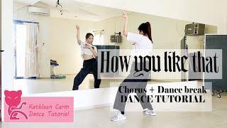 Baixar BLACKPINK - 'How You Like That' Dance Mirror Tutorial ( Chorus + Dance Break )