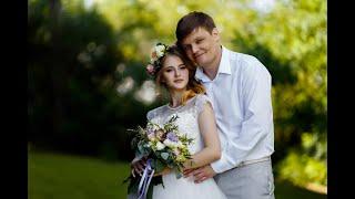 Свадьба: Сергей и Дария