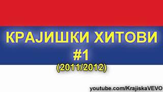 KRAJISKI MIX PJESAMA #1...