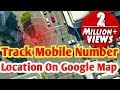 How to trace mobile number location on g