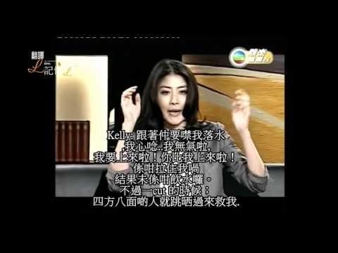 [翻譯]Leon Lai 江山美人訪問2