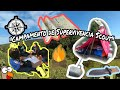 Campamento de Verano 2018 - SJA - Monte do Paio