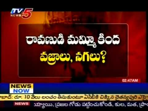 Special Story On Hindu legend Ravana Biography (TV5) - Part 03