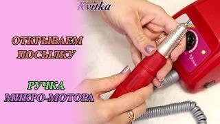 Соколова Светлана: запасная ручка для машинки Marathon-3