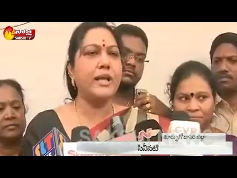 CM Chandrababu Naidu Is Ignoring Kapu Reservations || Actress Hema