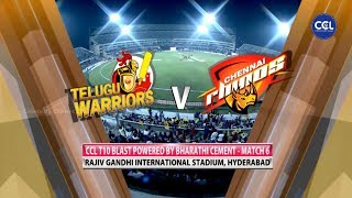 Highlights Of Telugu Warriors Vs Chennai Rhinos | CCL T10 Blast |