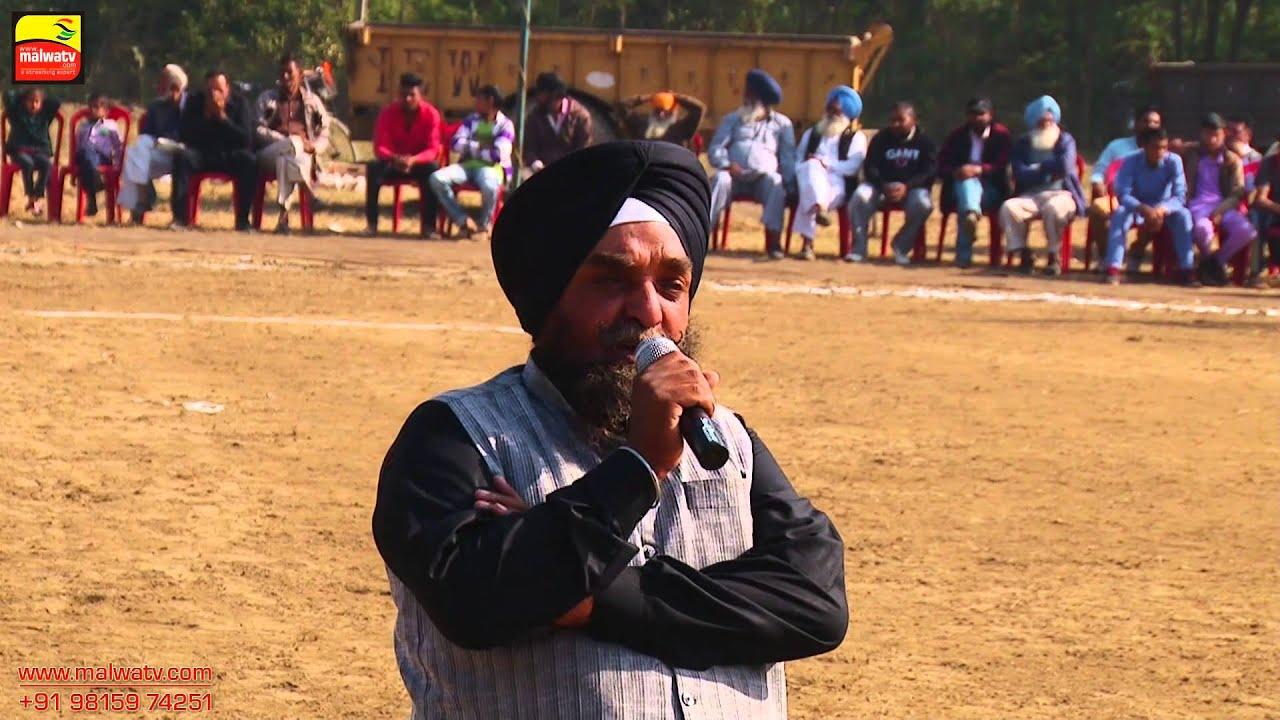 GARHDIWALA (Hoshiarpur) || KABADDI CUP - -2015 || 1st QUARTER FINAL || Full HD ||