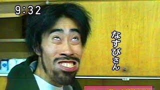 Real Life Truman Show | Susunu! Denpa Shōnen thumbnail