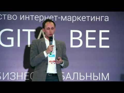 TOP-10 ошибок FMCG брендов в Digital. Александр Здрок, Данон Україна