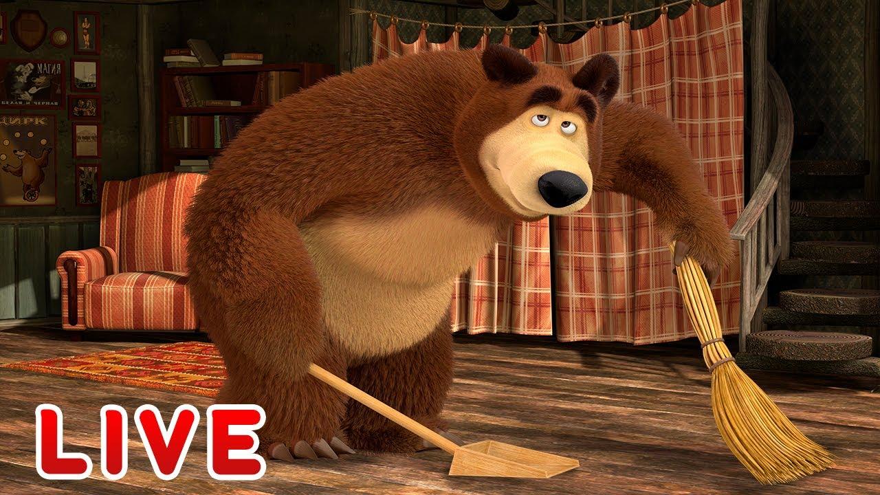 "🔴 STREAM LIVE! 🎥 🐻👱♀️ שגרת סופ""ש 🍕📺 מאשה והדוב 📺🍕"