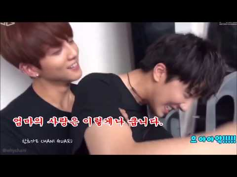chani getting kissed by sf9: a compilation