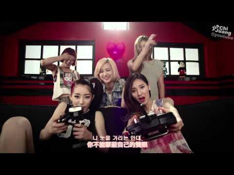 【HD繁中韓字】GLAM(글램) - Party(XXO) MV @ 出道單曲