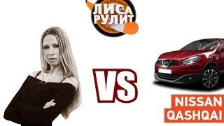 видео Модели автомобилей ниссан: Almera, Juke CVT, Qashqai и другие
