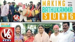 v6 bathukamma song making video