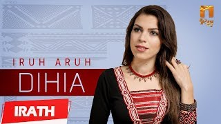 DIHIA - Iruh aruh - Officiel Audio - ديهيا