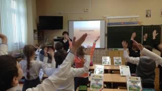 Открытый урок литературного чтения во 2-В классе