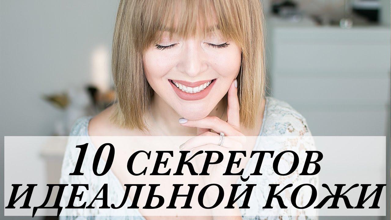 11 советов, как победить в себе деревню - Я Покупаю