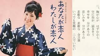 昭和三十九年発売。 作詞:荒川利夫 作曲:山田量男。 十六歳で青春歌謡...