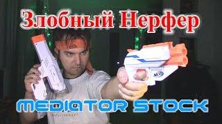 Обзор НЁРФ Модулус Приклад Медиатора (Nerf Mediator Stock)