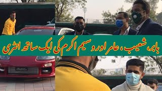 Beautiful Cars of Babar Azam Shoaib Malik Mohammad Amir and Wasim Akram | PSL Draft 2021
