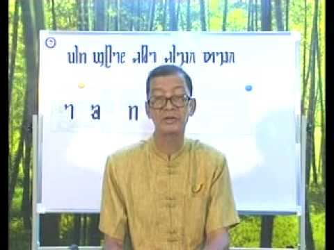 Learn  Dehong  Dai  01 a