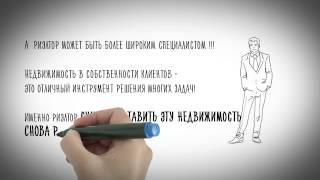 Презентация программы для риэлторов(, 2015-06-23T10:43:18.000Z)