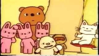 げんきげんきノンタン ! ノンタンといっしょアニメ エピソード ぶらんこぶーらぶら Swing #39 https://goo.gl/BOe9Ek.