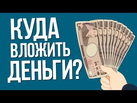 Как приумножить 10000 рублей