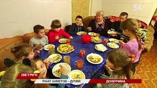 Гумштаб Ахметова помогает ДДСТ из Славянска