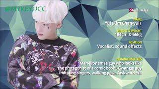 제이제이씨씨 jjcc mysterious yuls profile^^
