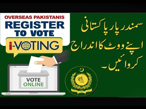 How To Register Online Voting For Overseas Pakistani