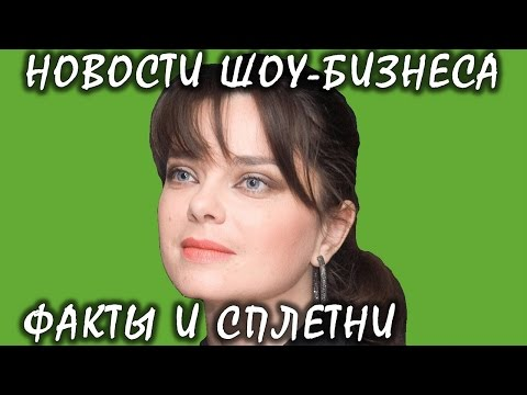 Наташа Королева публично пожалела о браке с Игорем Николевым. Новости шоу-бизнеса