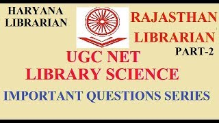 Rajasthan Librarian Previous Papers I NTA NET LIbrary and Information Science |HSSC Librarian