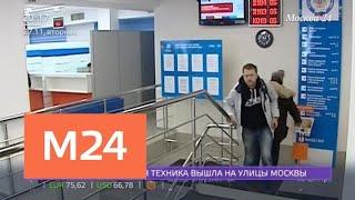 Смотреть видео Путин подписал закон о введении налогов для самозанятых - Москва 24 онлайн