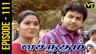 Vasantham Tamil Serial | Sun TV | Vision Time