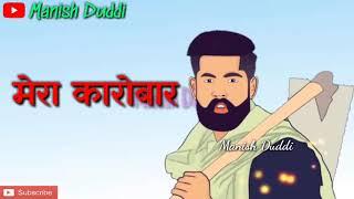 Killa  Sumit Goswami  Whatsapp Status  New Haryanvi Song Status Haryanavi 2019
