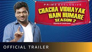 Chacha Vidhayak Hain Humare (Zakir Khan)